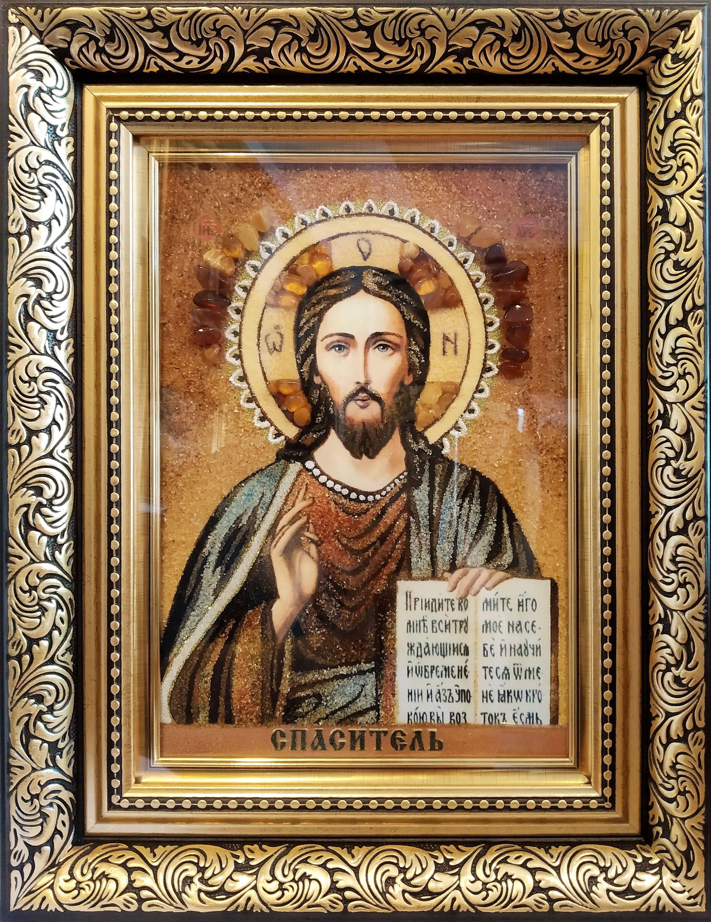 Икона из янтаря Спаситель (фото)