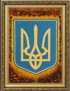 Герб України із бурштину (фото)