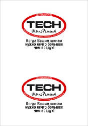 Печать на пакетах ПВД (фото)