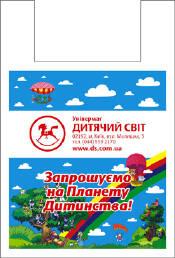 Пакеты полиэтиленовые с нанесением логотипа (фото)