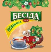 Пакеты полиэтиленовые с логотипом купить (фото)