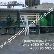 Погрузка линии гранулирования ОГМ-1,5