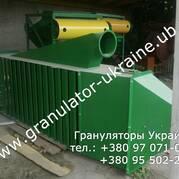Охладитель линии гранулирования ОГМ-1,5 (НОВЫЙ)