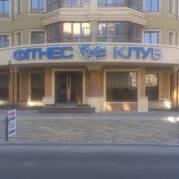 Продажа квартир в ЖК София