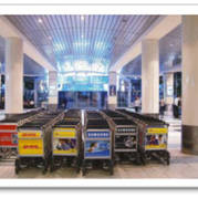 Реклама супермаркетах, гипермаркетах, сетях магазинов