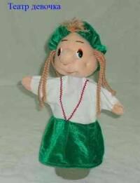 """ТМ """"Золушка"""" начала производство игрушек-перчаток для кукольного театра!"""