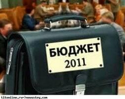Госбюджет примут к 20 декабря?