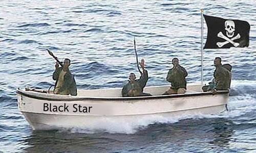 Колючая проволока Антипират для морских судов
