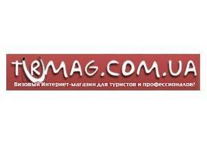 Туроператор «Интер групп Украина» презентует новый вид поездок в шенген по мультивизе