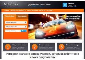 На Globalcars.com.ua уже доступны более 9 000 000 деталей для авто