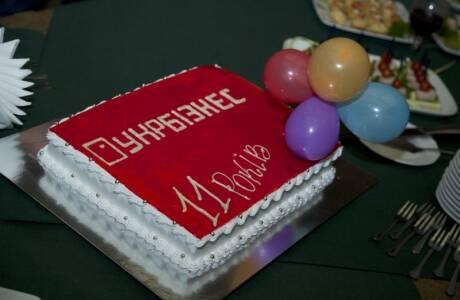 «Укрбізнес» відсвяткував 11-ліття! (фото)