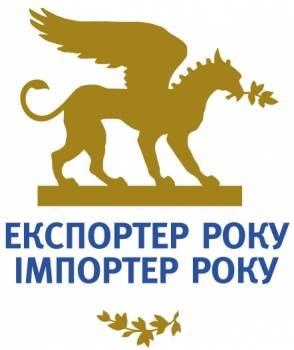 Кто поставляет в Украину качественный секонд хенд из Англии?