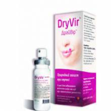 Американские и украинские фармацевты совместно разработали инновационный препарат DryVir (ДрайВир)
