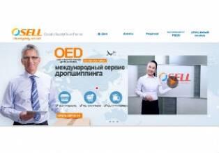 OSell поддержит российских интернет-предпринимателей