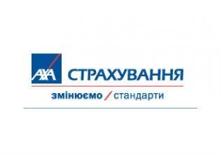 В 2013 году «AXA Страхование» выплатила своим клиентам 380 млн гривен