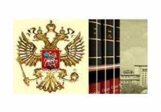 Изменен порядок проведения и правила оформления протоколов общего собрания при регистрации ООО