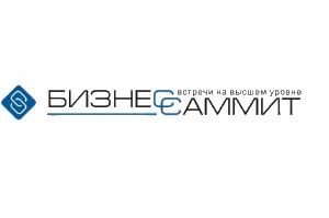 6 декабря – ключевое для RETAIL-отрасли итоговое национальное событие в Украине