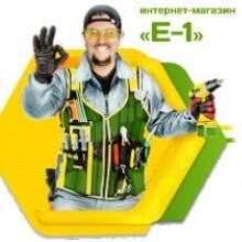 Интернет-магазин электроинструмента Е-1 открыл новый высокотехнологичный склад в Харьковской области