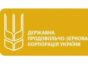 ДПЗКУ: Навколо українсько-китайських сільськогосподарських проектів розгорнуто сплановану інформаційну провокацію