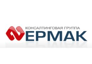 Отделения Консалтинговой Группы «ЕРМАК» открылись в новых регионах