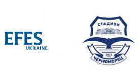 Efes Ukraine стала партнером футбольного стадиона «Черноморец»