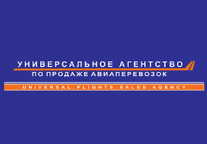 «Универсальное агентство по продаже авиаперевозок» разработало новые программы сотрудничества