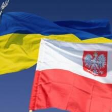 Разместите свои товары и услуги на польском бизнес-ресурсе на льготных условиях!
