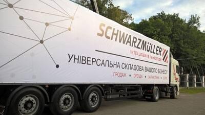 Schwarzmueller демонстрирует возможности сдвижного пола на АГРО-2016