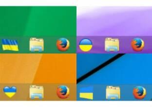 Прапор України замість кнопки Пуск в Windows