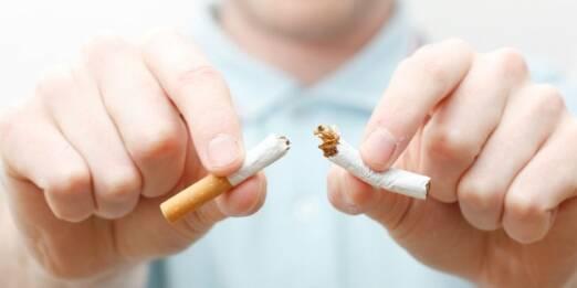 Международный день отказа от курения! Самое время бросить!