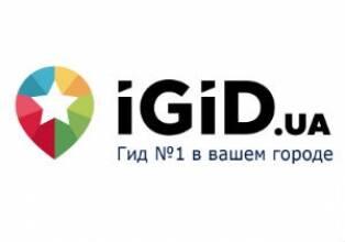 Посетители iGiD.ua определяют лучший столичный ресторан