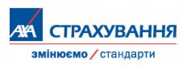СК «АХА Страхование» выплатила больше 26 млн грн по договору имущества