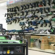 Baza открыл интернет-магазин промышленных товаров и оборудования