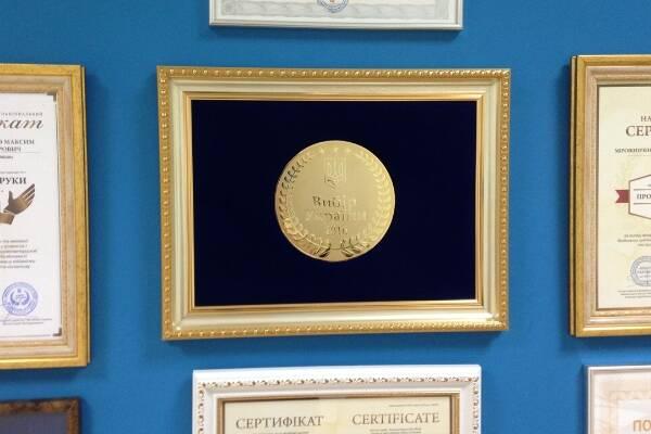 Премия Выбор Украины досталась OneBox CRM+ERP