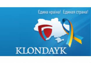 Запущен шоурум интернет-магазина «Клондайк»