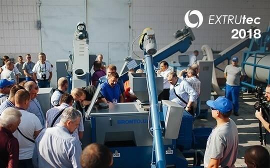 Приглашаем на презентацию:оборудование для переработки сои, рапса, подсолнечника на выставке EXTRUtec 2018!