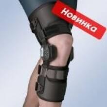 НОВИНКА! Ортез колінного суглобу з обмежувачеи згинання-розгинання