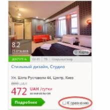 Компания Добово сообщает о запуске новой функции сравнения квартир на сайте