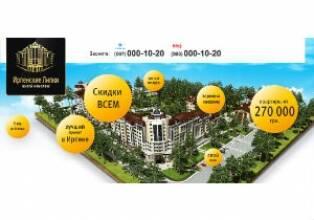 СервисЗем Проект завершил строительство жилого дома в Ирпене