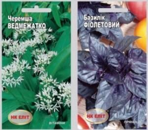 Пакети для насіння. Унікальний дизайн для вас!