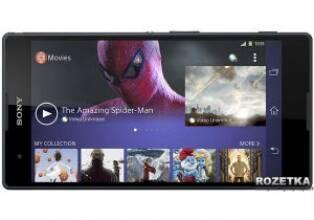 Sony представила новый фаблет с поддержкой двух сим-карт