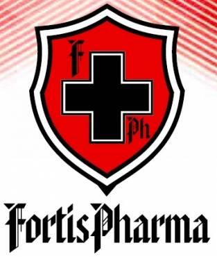 """""""Фортіс-Фарма"""" - це новий, амбітний та суперсучасний український виробник ветеринарних препаратів!"""