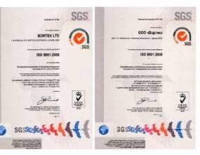 ООО «БОРТЕК» получило сертификат ISO 9001:2008