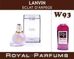 """Увага! Новинка в нашому магазині - парфум Lanvin """"Eclat d'Arpege"""""""