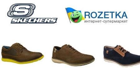 В продаже появилась новая коллекция обуви Skechers