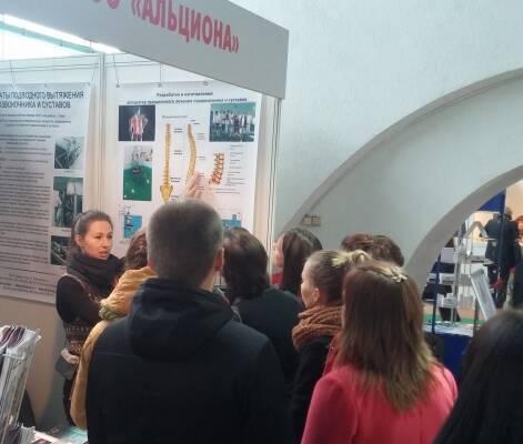 23-тя Міжнародна медична спеціалізована виставка «МЕДИЦИНА І ЗДОРОВ'Я» Білорусь, м.Мінськ.