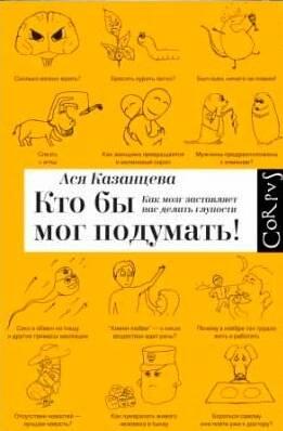 Розетка обновила ассортимент научно-популярной литературы