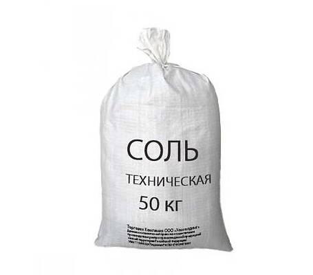 Новинка в ассортименте: ферроцианид калия - соль с антислеживателем!