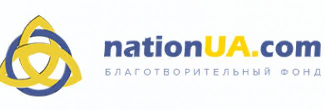 На сайте БФ Нация UA появились новые возможности для переселенцев