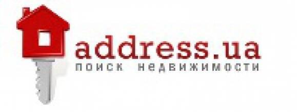 Address.ua поможет разработать новые стандарты недвижимости по системе 5 классов